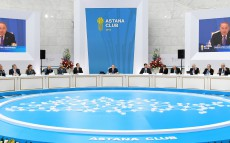 Participation in Astana Club's fourth meeting
