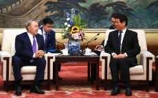 Meeting with Li Zhanshu, Chairman of the Standing Committee of the National People's Congress of China